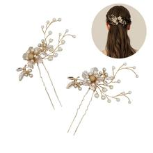 2pcs U Shaped Hairpins Retro Alloy Flower Beaded Hair Sticks For Lady Women Banquet Wedding Feast Party Decoration(Golden)