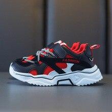 Children 3-11T Baby Girl Boy Shoes Fashion Breathable Anti-Slip Sneakers Lovely Toddler Kids Soft Soled Casual Sport Shoes #23 смеситель dornbracht just 33 600 965 00 хром