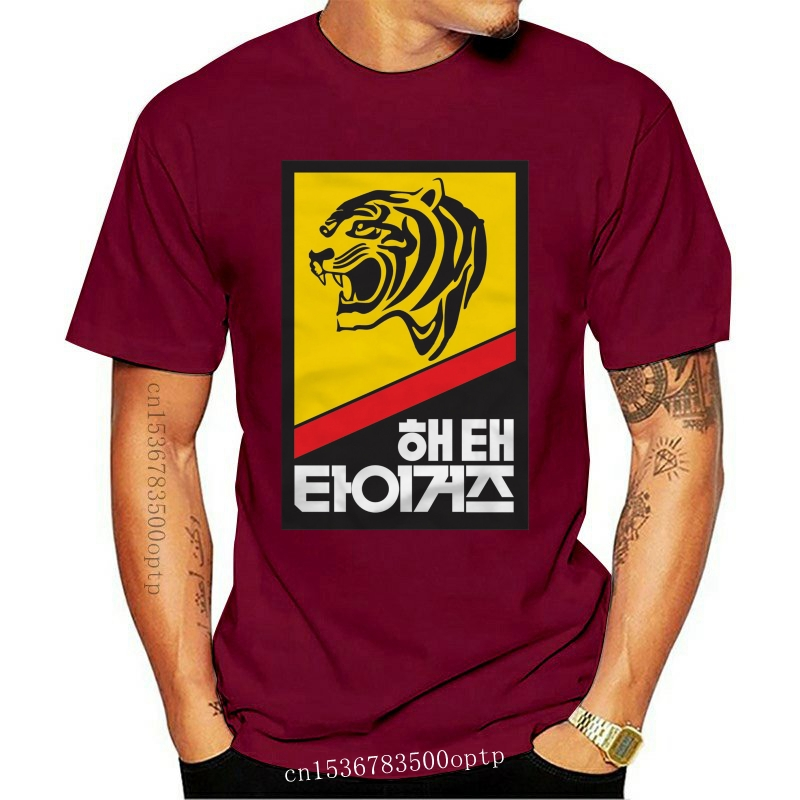BOARDRIPPAZ T SHIRT HAITAI TIGERS BASEBALL KOREA RETRO LOGO GWANGJU SEOUL Men T-Shirt Men Clothing Plus Size top tee