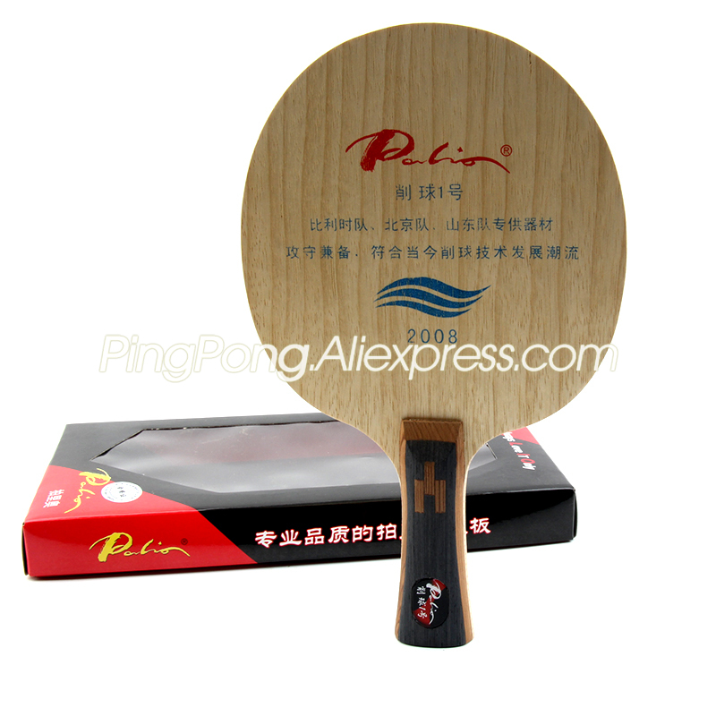 Palio 2008 Chopper No.1 Table Tennis Blade (5 Ply Wood DEF, Chop Attack) Defensive Racket Palio Chop Ping Pong Bat Paddle