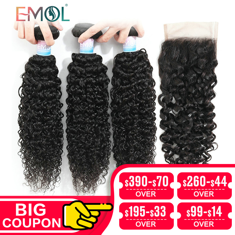Emol Indian Kinky Curly Bundles With Closure 4*4 Hair Bundles With Closure Non-Remy Human Hair Bundles