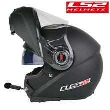 LS2 FF370 Modular Motorcycle Helmet Bluetooth Headset With Flip Up Man intercom