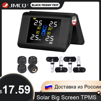 JMCQ TPMS Solar Power Tyre Pressure Monitoring System with 4 Sensors LCD Real-time Display Car Tire Pressure Auto Alarm System