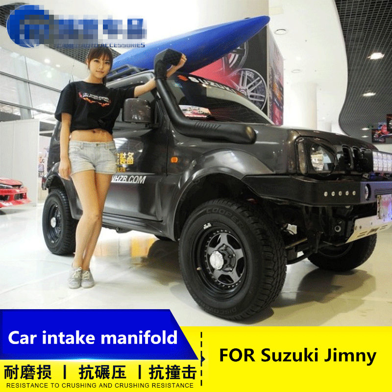 Car Intake Manifold FOR Suzuki Jimny Off-road Wading Intake Modification Accessories