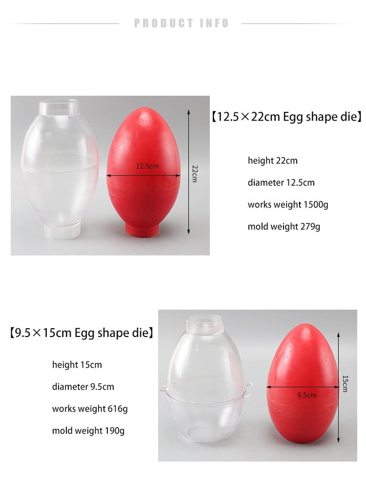 蛋形模具_02