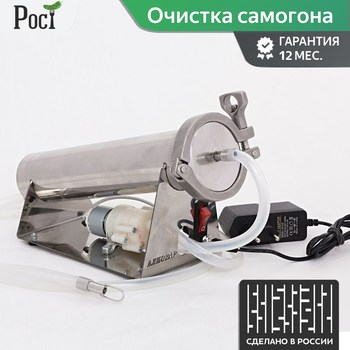 Alkovar Filtering Device (filter For Cleaning Moonshine And Water), Stainless Steel, Coconut Charcoal, Filtration Moonshine Cleaning Distillate Home Alcohol