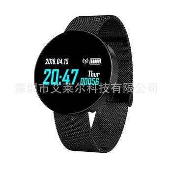 Intelligent bracelet blood pressure heart rate super long standby step monitoring intelligent exercise bracelet gift
