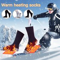Winter Electric Heated Socks Removable And Washable Charging Fever Socks Warm Feet Unisex