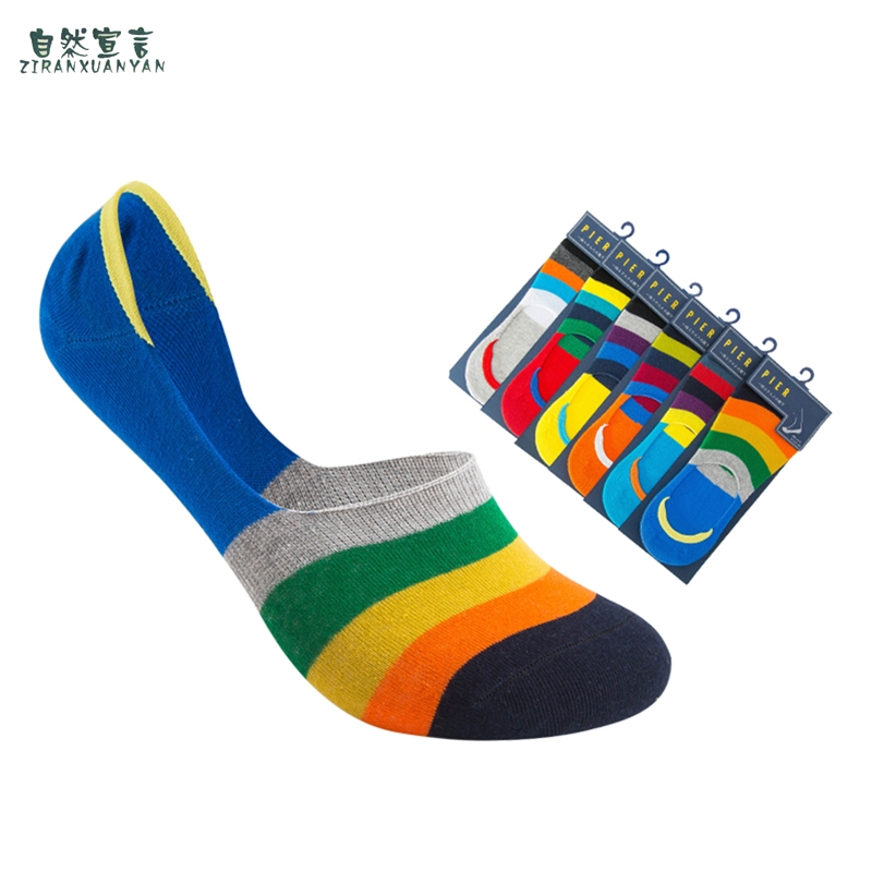 2020 Unisex Women Men Loafer Boat Socks Non-Slip Invisible No Show Nonslip Liner Low Cut Soft Breathable Cotton Short Socks