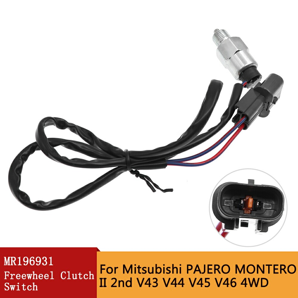 IGNITION LOOM SWITCH BLACK BOX for MITSUBISHI PAJERO SHOGUN MK2 1990-2000