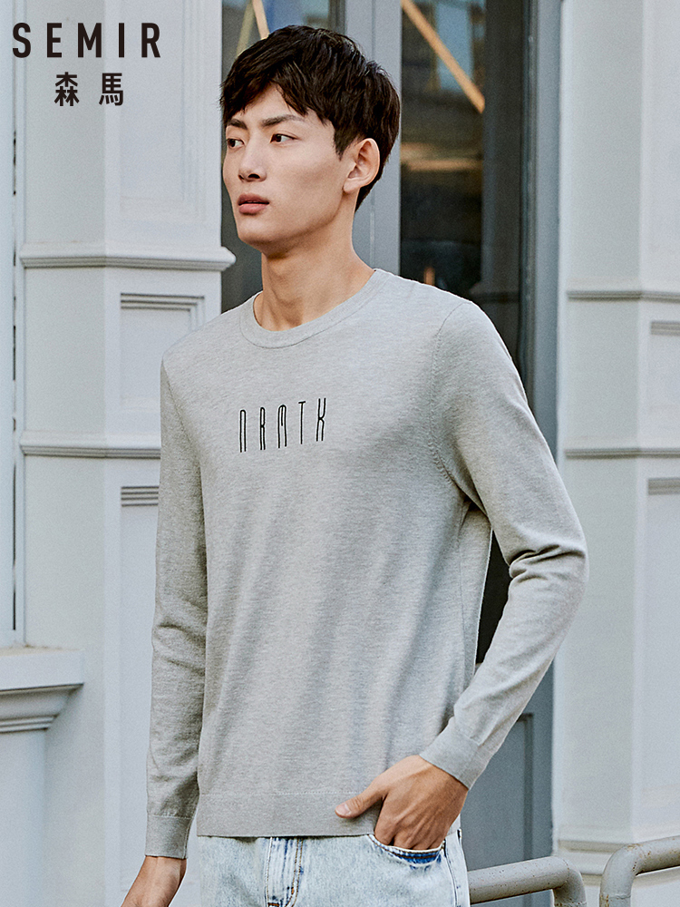 SEMIR 2019 Winter New Sweater Men Round Neck Sweater Long Sleeve Pullover Slim Sweater For Man