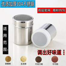 304 stainless steel seasoning jar pepper kitchen supplies salt and shakers spice container