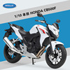 Halolo WELLY 1:10 Model Car Simulation Alloy Metal Toy Motorcycle Children's Toy Gift Collection Model Toy KTM 1190 RC8 R