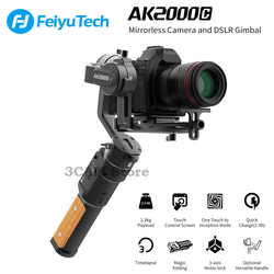Used Feiyutech Feiyu AK2000C Stabilizer 3 Axis Camera Gimbal Stabilizer Foldable Release Plate with Defective