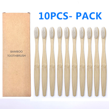 10 pack Multiple Colors Biodegradable Soft Bristles Eco-Friendly Bamboo ToothBrush Adult Teeth Clean Travel Tooth Brush