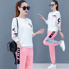 Sweater Fashion Pants-Set Spring Long-Sleeve Loose Two-Piece Clohtes Korean Women Autumn