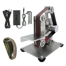 OPHIR Electric Belt Machine Sander Sanding Machine Electric Belt Sander Electric Grinder DIY Polishing Grinding Machine KD021 sanding machine for woodworking belt sander metal grinding polisher 350w copper motor knife grinder chamfering machine