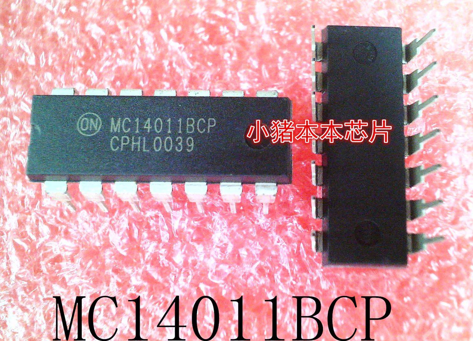 MC14011B INTEGRATED CIRCUIT DIP-14   MC14011B
