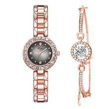 Rose Gold Ladies Quartz Watch 2019 New Design Jewelry Bracelet Set Women luxury Crystal Dial Elegant Gift For Girl relogio