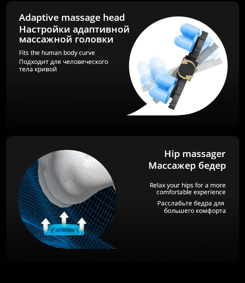 hip massager