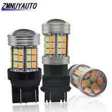 2 шт. 1157 BAY15D P21/Светодиодная лампа мощностью 5 Вт с T20 7443 W21/5 W Светодиодная лампа двойной Цвет Автомобильная Поворотная сигнальная лампа T25 3157 P27/7 Вт авто светильник белого и желтого цвета 12V