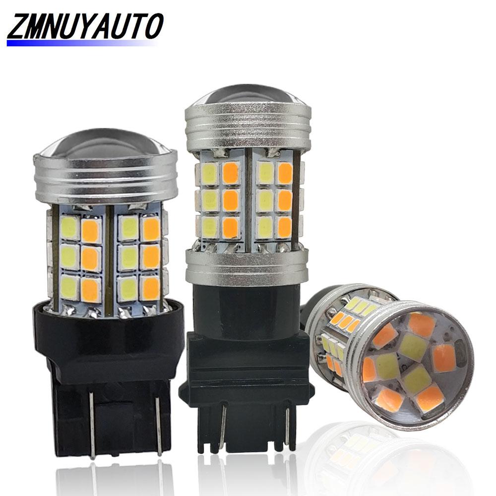 2 шт. 1157 BAY15D P21/5 Вт Led T20 7443 W21/5 Вт Светодиодная лампа двухцветная автомобильная лампа указателя поворота T25 3157 P27/7 Вт светильник белый желтый 12 ...