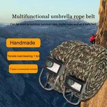 Военный тактический ремень для зонта многофункциональный инструмент