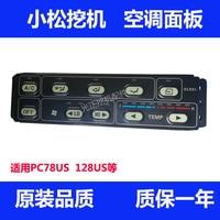 Frete grátis para komatsu pc75us 78us 128us 138us 228us ar condicionado interruptor do painel de controle acessórios peças escavadeira|Pistões  anéis  hastes e peças| |  -