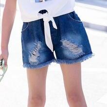 Детские джинсовые шорты для девочек однотонные рваные с дырками