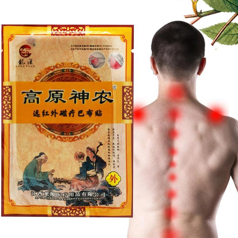 8Pcs/pack Ancient Secret Recipe Skin Paste Fever And Injury Medicine Paste Pain Relief Stickers Medical Plaster image