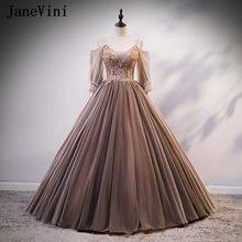 Janevini элегантное кофейное бальное платье принцессы quinceanera