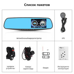 Image 5 - Jansite Radar Detector Mirror 3 in 1 Dash Cam DVR recorder with antiradar GPS tracker Speed detection for Russia Rear camera
