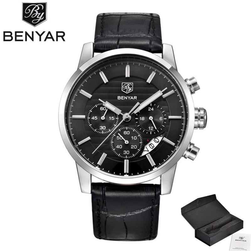 Benyar BY-5104 15