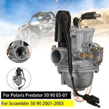 19mm Motorcycle Electric Carburetor Carb 2 Stroke For Yamaha Jog 50cc 90cc 100cc For