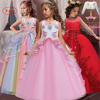2020 длинное детское платье яркое Пышное Платье с сеткой платье принцессы с единорогом праздничное платье для сцены