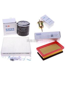 Dla Changan CS15 specjalny filtr powietrza filtr oleju filtr benzynowy filtr do klimatyzatora filtr siatkowy cztery filtry tanie i dobre opinie CN (pochodzenie) 1 95 china front paper