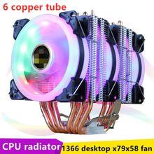 SORBANG 6 copper tube CPU radiator ultra quiet 1155 AMD 2011 pin CPU fan 1366 desktop computer x79x58