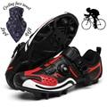 Мужская обувь с замком для шоссейного велосипеда, кожаная обувь для горного велосипеда с вращающейся пряжкой, кружевной эластичной резинов...