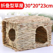 Kelly little pet folding grass rabbit totoro hamster hedgehog guinea pigs handmade straw is best house, products