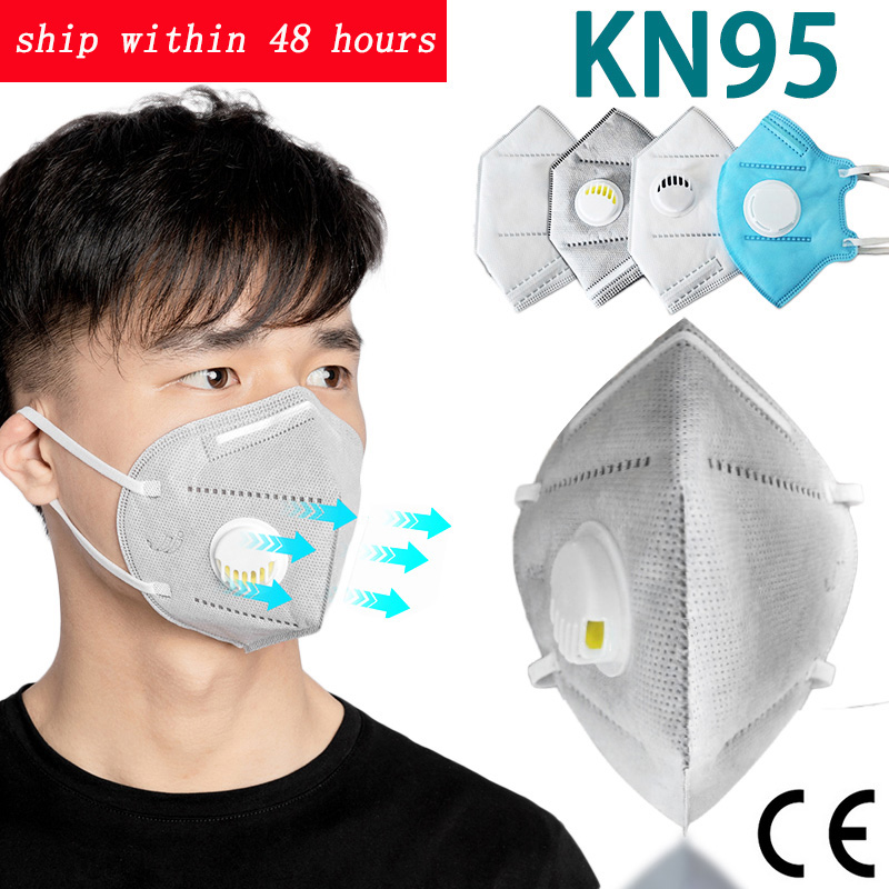 10pcs Mask KN95 N95 PreventionPM2.5 Anti Flu Formaldehyde Smell Bacteria Respirator Valve Dust-proof Mouth Masks FFP3 FFP2