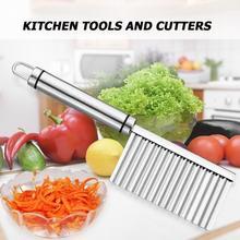 Для волнистой нарезки картофеля нож из нержавеющей стали кухонный гаджет Овощечистка кухонные инструменты Кухонная утварь инструменты принадлежности для резки