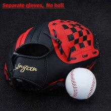 Crianças/adultos de alta qualidade pvc luva beisebol artesanal softball prática equipamentos tamanho 9.5/10.5/11.5/12.5 polegadas mão esquerda