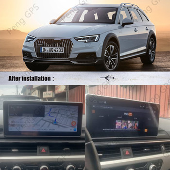 Car Multimedia Player For Audi A4 A4L B9 8W 2015 - 2019 Android Radio GPS Navigation Audio Stereo Screen DVD Head unit Recorder image