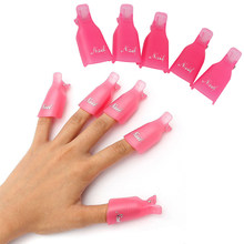 10pcs Plastic Nail Art profession Soak Off Cap Clips UV Gel Polish Remover Wrap Tool Fluid for Removal of Varnish Manicure Tools