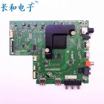 Logic circuit board motherboard Original Binding Hz50a51 H50e3a (bom2) Drive A Main Board Rsag7.820.8281 Screen Hd500s1