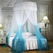 Cama dossel duplo cores pendurado mosquito net princesa cama tenda cortina dobrável dossel na cama elegante rendas fadas dossel # g30