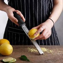 Терка для сыра шредер бритва из нержавеющей стали острое лезвие