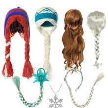 VOGUEON новые аксессуары для маленьких девочек с принцессой Эльзой и Анной, Необычные парики, вязаные шапки, ожерелье, повязка на голову, косички, подарки для детей на вечеринку