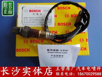 Free Delivery. After the oxygen sensor downstream oxygen sensor 0258006974