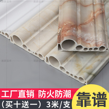 Imitation Marble Stone Sculpture Lines Decoration Wall Decoration Bordered Design PVC Baseboard